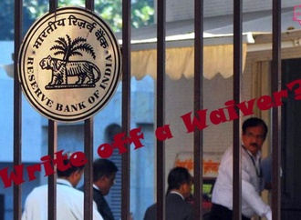 category_finance/RBI-waiver.jpg