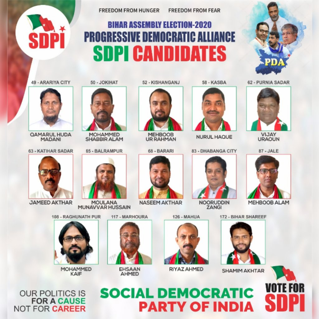 Poster_of_SDPI